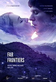 Far Frontiers
